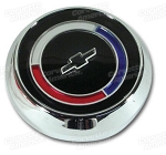 1965 - 1966 Corvette Horn Button for Telescopic Column