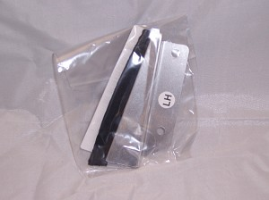 1972 - 1977 Corvette Door Sill Water Diverter/Guard Left Side